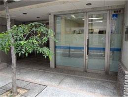 増田会計事務所のイメージ写真